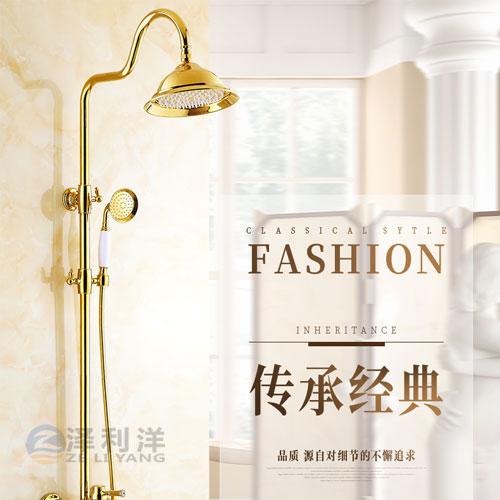 淋浴器zly-908-1