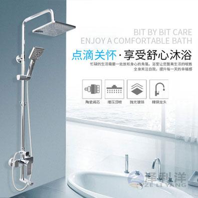 淋浴器zly-310