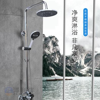 淋浴器zly-301